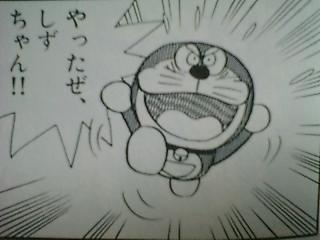 daiba2 022.jpg