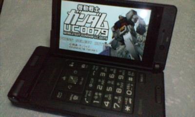 gu2mh2g53a 002.jpg