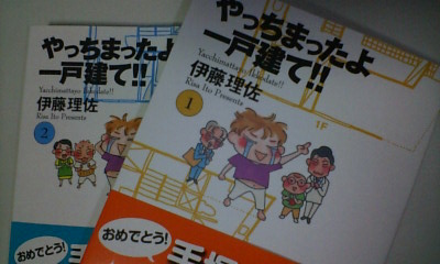 kodomohiroba 011.jpg