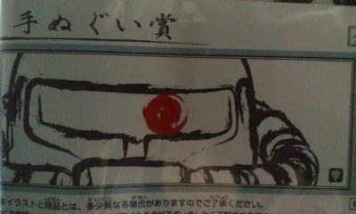 kujiji 002.jpg