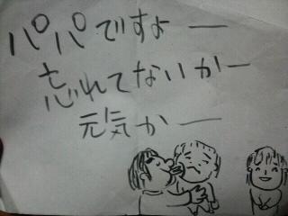 musumegazooo9 001.jpg