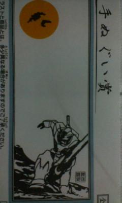 nomikai 006.jpg