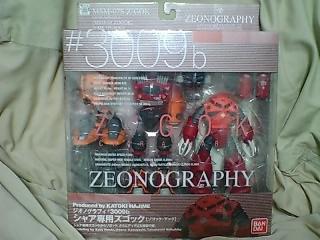 zg 001.jpg